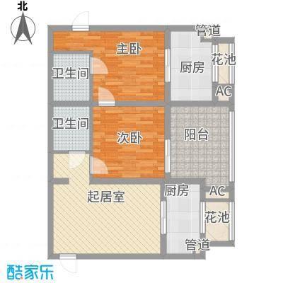 云顶园90.00㎡云顶园户型图2室1厅1卫户型2室1厅1卫