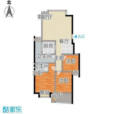 新西蓝一期131.00㎡新西蓝一期户型图3室2厅2卫1厨户型10室