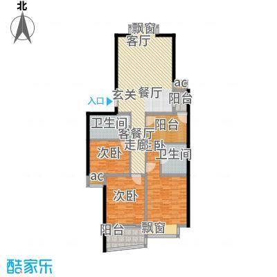 新西蓝一期136.00㎡新西蓝一期户型图4室2厅2卫1厨户型10室
