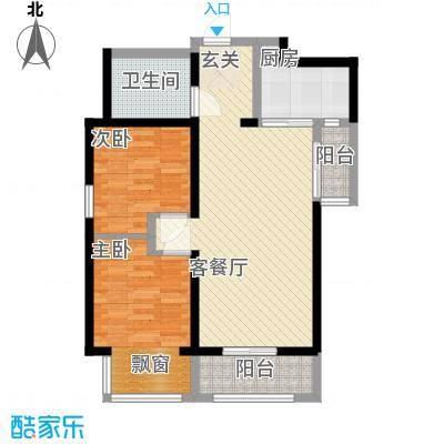 万科新地城94.00㎡万科新地城户型图B户型2室2厅1卫1厨户型2室2厅1卫1厨