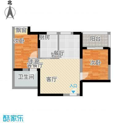 新西蓝一期72.49㎡新西蓝一期户型图2室2厅1卫1厨户型10室