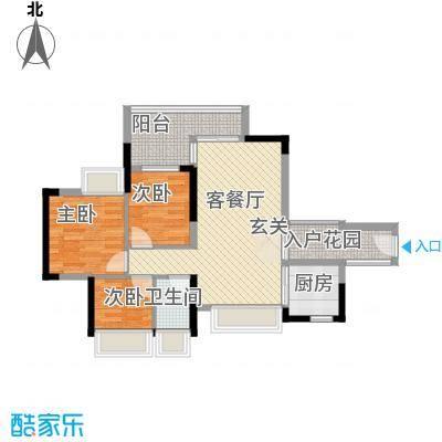 万科天景花园90.00㎡万科天景花园户型图E102单位3室2厅1卫1厨户型3室2厅1卫1厨