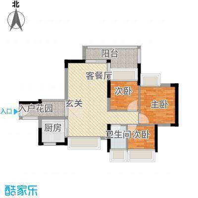 万科天景花园90.00㎡万科天景花园户型图E101单位3室2厅1卫1厨户型3室2厅1卫1厨