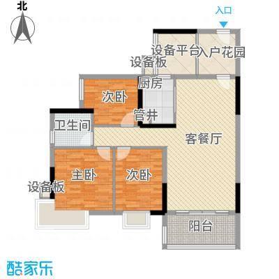 万科天景花园90.00㎡万科天景花园户型图b53室2厅1卫1厨户型3室2厅1卫1厨