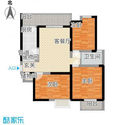东方雅居117.71㎡东方雅居户型图A3户型图3室2厅2卫1厨户型3室2厅2卫1厨