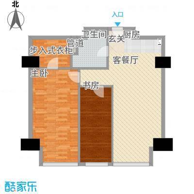 海星未来城106.00㎡1号楼9户型2室1厅1卫1厨