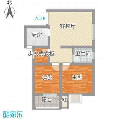 江山十里78.70㎡江山十里户型图D户型2室1厅1卫1厨户型2室1厅1卫1厨