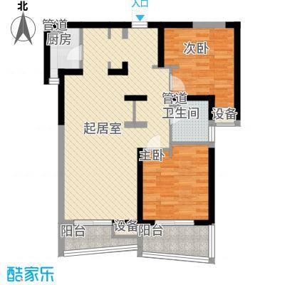 CityHome私享家93.20㎡CityHome私享家户型图2B户型2室2厅1卫1厨户型2室2厅1卫1厨