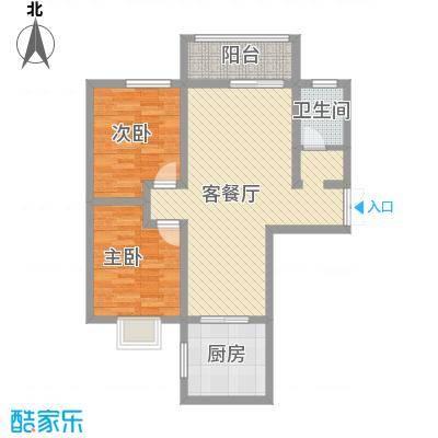 江山十里94.13㎡江山十里户型图A户型2室2厅1卫1厨户型2室2厅1卫1厨