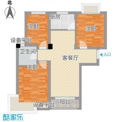 上城国际户型图D1  售完 3室2厅1卫1厨
