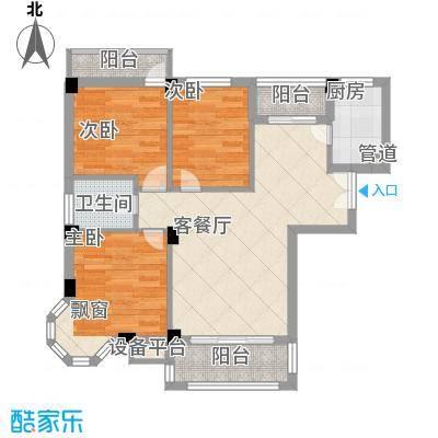 上城国际户型图C4户型 3室2厅1卫1厨