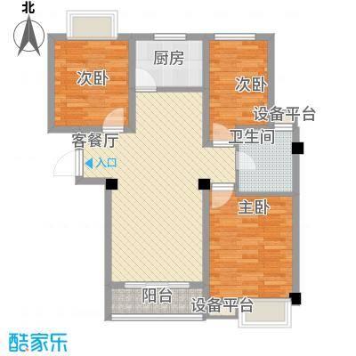 上城国际户型图D3' 3室2厅1卫1厨