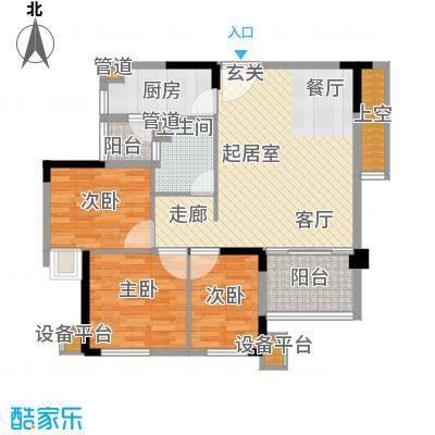 龙光峰景华庭户型图7栋B座2-18层01单元 3室2厅1卫1厨