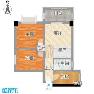 和馨雅居户型图浪漫之家 2室2厅1卫1厨