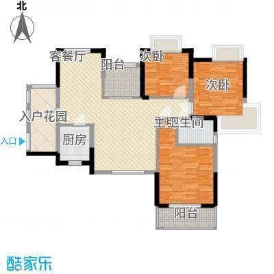 瑞泽源一里洋房户型图A户型30#01、08 3室2厅1卫1厨