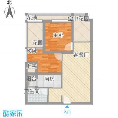 莱安逸境 2室 户型图