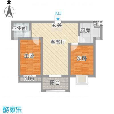 永新苑・西区户型图A6 2室2厅1卫1厨