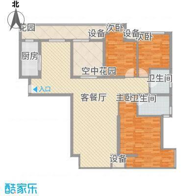 2#楼A4户型