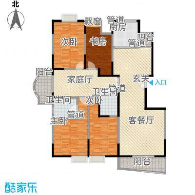 锦都花园208.30㎡B1户型4室3厅2卫1厨
