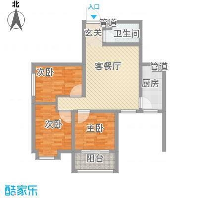 恒天第五座95.32㎡恒天第五座户型图d2户型3室2厅1卫户型3室2厅1卫