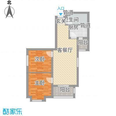 恒天第五座95.70㎡恒天第五座户型图E1户型2室2厅1卫户型2室2厅1卫