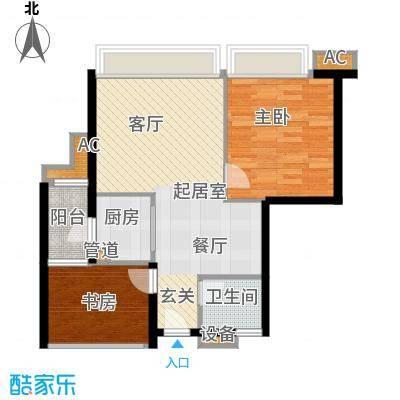 珠江南景园67.70㎡珠江南景园户型图2房2厅户型图2室2厅1卫1厨户型2室2厅1卫1厨