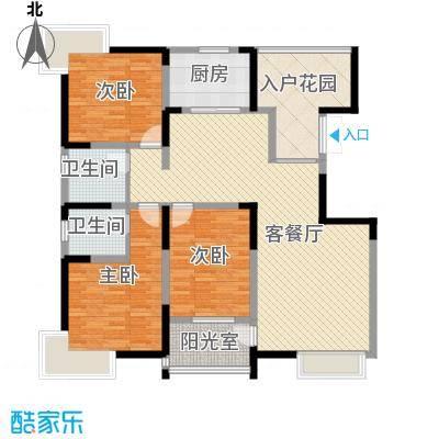 曲江观邸144.00㎡户单02(售罄)户型3室2厅2卫1厨
