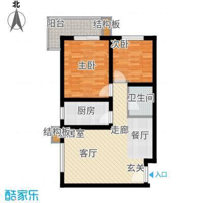 皇族名居2期77.11㎡皇族名居2期户型图户型图2室2厅1卫1厨户型2室2厅1卫1厨