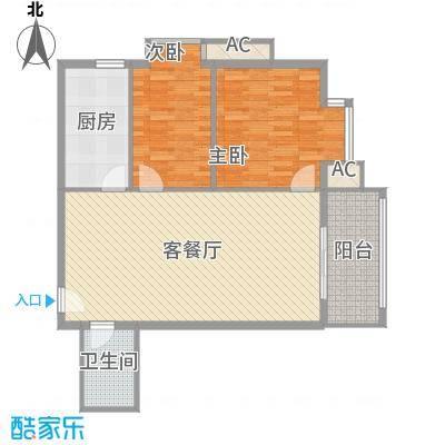 南方星座91.55㎡南方星座户型图2室2厅1卫1厨户型10室