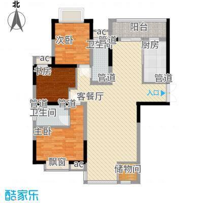 紫薇臻品户型图3室2厅2卫1厨