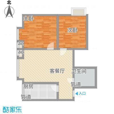 领汇双河湾81.69㎡领汇双河湾户型图户型单张-B2-22室2厅1卫1厨户型2室2厅1卫1厨