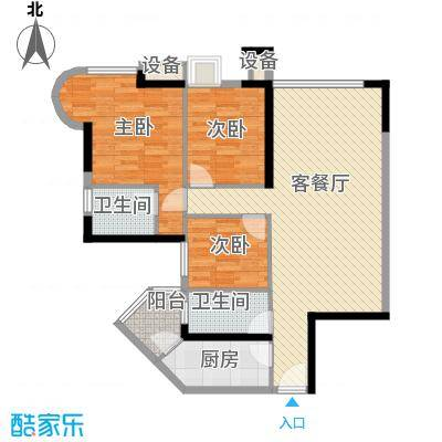 云景名都116.61㎡云景名都户型图6座02.03单位3室2厅2卫1厨户型3室2厅2卫1厨