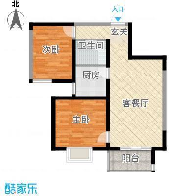 新西蓝二期93.00㎡新西蓝二期户型图2室2厅1卫户型2室2厅1卫