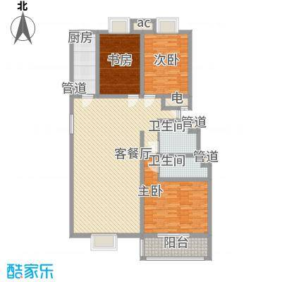 三泰茗居135.62㎡三泰茗居户型图h户型3室2厅2卫1厨户型3室2厅2卫1厨