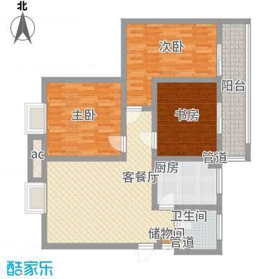 三泰茗居108.33㎡三泰茗居户型图l户型3室1厅1卫1厨户型3室1厅1卫1厨