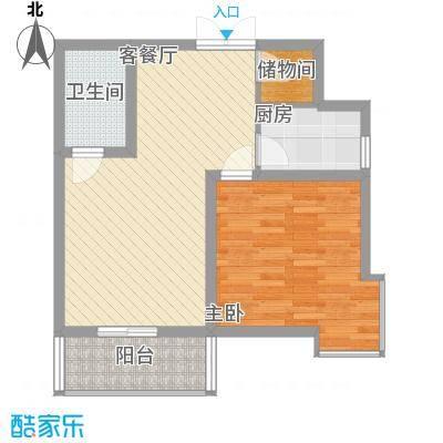 伟邦新西城74.08㎡伟邦・新西城户型图A2A3户型图1室2厅1卫1厨户型1室2厅1卫1厨