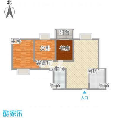 领汇双河湾112.79㎡B1号楼A户型3室2厅1卫1厨