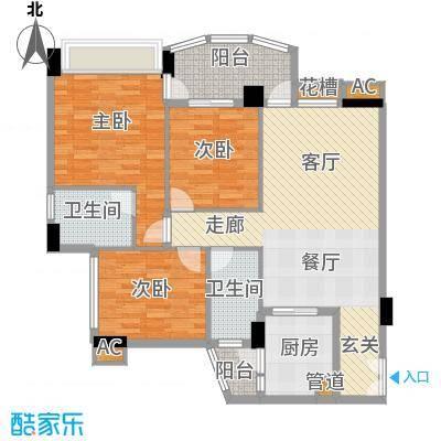 颐和上院112.87㎡颐和上院户型图3室2厅户型图3室2厅2卫1厨户型3室2厅2卫1厨