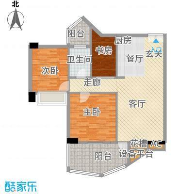颐和上院96.00㎡颐和上院户型图B栋一座033室2厅1卫1厨户型3室2厅1卫1厨
