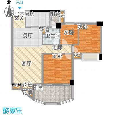 颐和上院99.90㎡颐和上院户型图3室2厅户型图3室2厅1卫1厨户型3室2厅1卫1厨