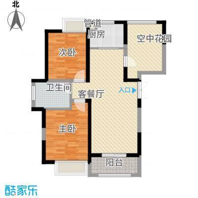 上城国际户型图I1户型 2室2厅1卫1厨