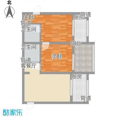 中华世纪城90.00㎡中华世纪城户型图2室1厅1卫户型2室1厅1卫