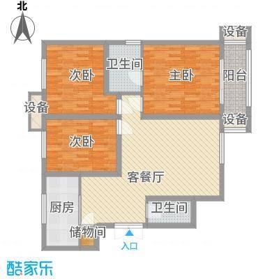 伟邦新西城118.48㎡伟邦・新西城户型图C4户型图3室2厅2卫1厨户型3室2厅2卫1厨