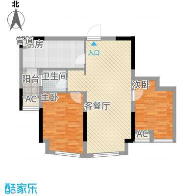 三盛颐景园83.84㎡三盛颐景园户型图二期B户型2室2厅1卫1厨户型2室2厅1卫1厨