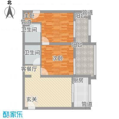 杰信花园90.00㎡杰信花园户型图2室1厅1卫户型2室1厅1卫
