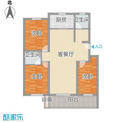 长春都市花园135.00㎡长春都市花园3室户型3室