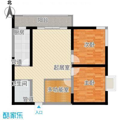 西盟公社98.92㎡西盟公社户型图B户型2室2厅1卫1厨户型2室2厅1卫1厨