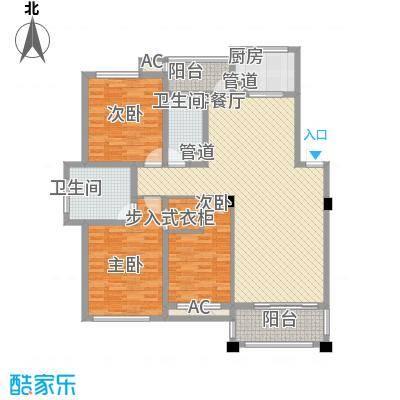 文锦新城134.97㎡文锦新城户型图户型g3室2厅2卫1厨户型3室2厅2卫1厨