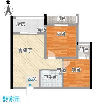 海荣名城二期74.74㎡1#-2#-G户型2室2厅1卫1厨