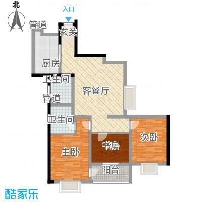 海荣名城二期126.33㎡1#-2#-C户型3室2厅2卫1厨